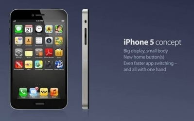 iphone_20120117172805.jpg