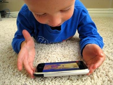 iphone_20120119230135.jpg