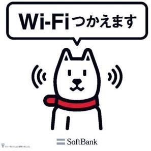 iphone_20120121142059.jpg