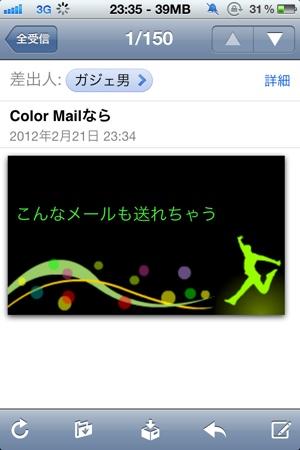 iphone_20120222060351.jpg