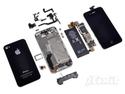 iphone_20120223201542.jpg