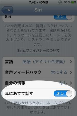 iphone_20120314194140.jpg