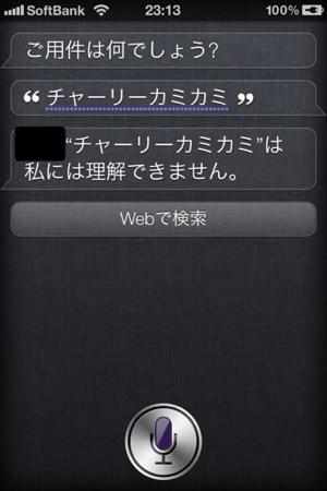 iphone_20120314205438.jpg