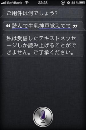 iphone_20120314223851.jpg