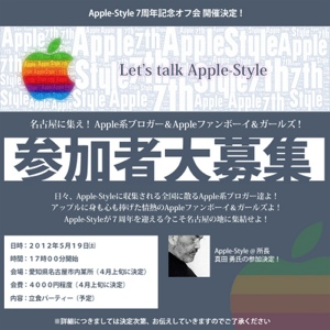 iphone_20120316213728.jpg
