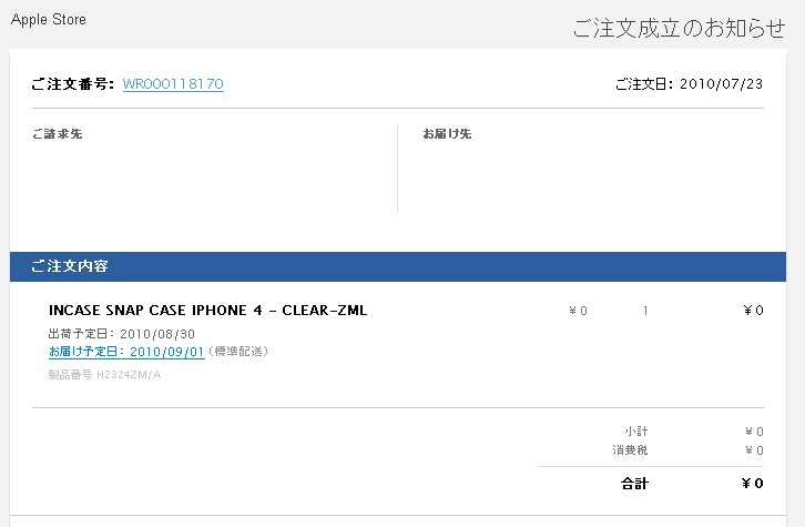 iphone_case.jpg