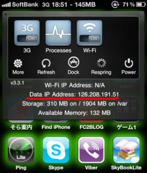 iphone_speed_tips01.png