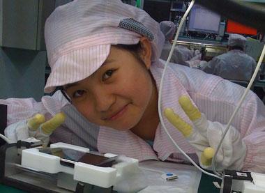 iphonegirl_2008-08-29.jpg