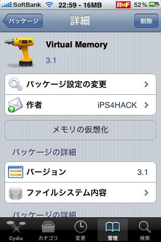 iphonevm3.jpg