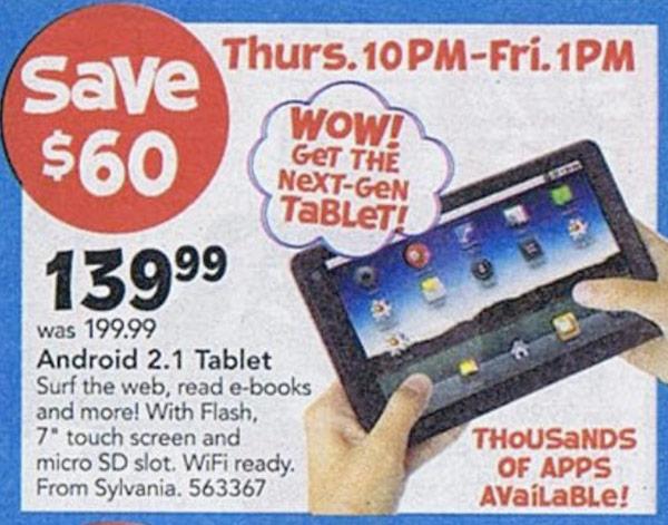 tru-tablet-cheap-1.jpg
