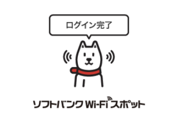 wifi011.png