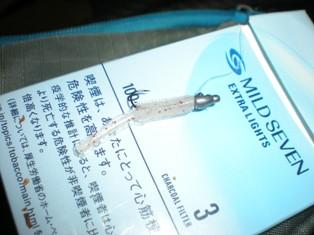 2010_09010006.jpg