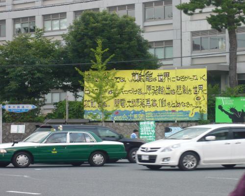 京大_convert_20130206000422