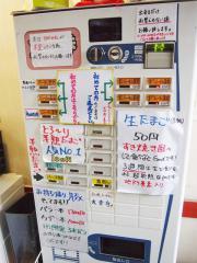 麺屋 桐龍05