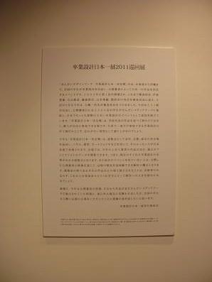 12_20111125222319.jpg