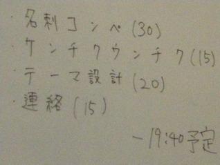 IMGP0997 編集2