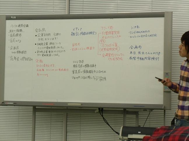 GEDC0052.jpg