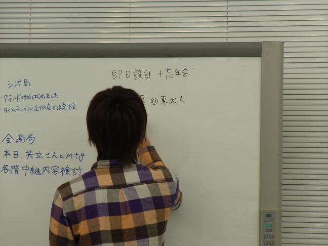 GEDC0053.jpg