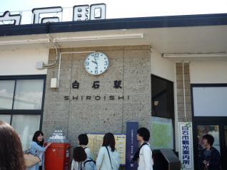 siroisieki_convert_20100621020226.jpg