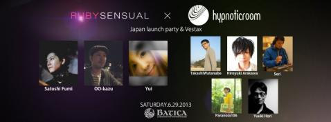 Ruby Sensual×hypnotic Room-Japan Launch Party