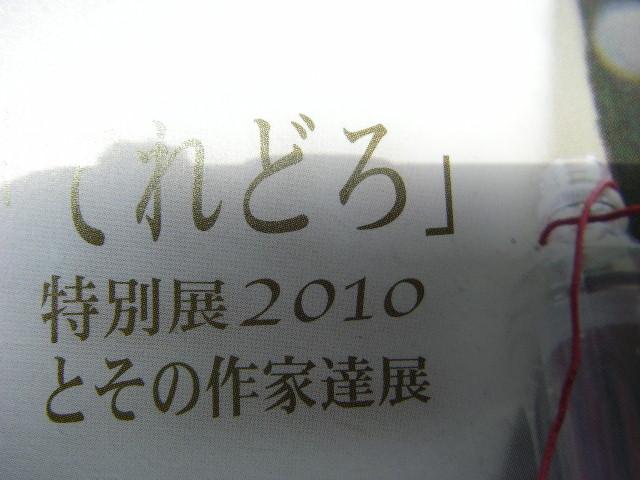 IMGP0209.jpg
