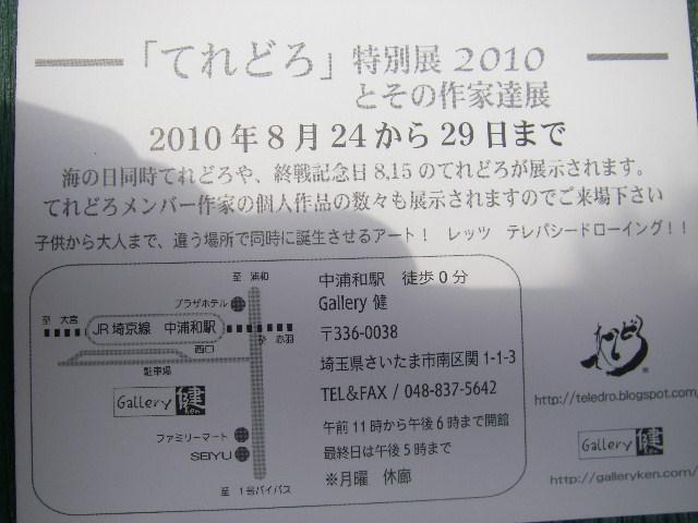 IMGP0210.jpg