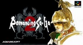 ロマンシング サ・ガ2