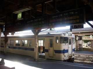 DSCN0001 (4)