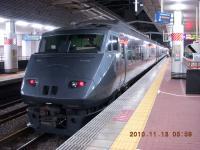 DSCN1489.jpg
