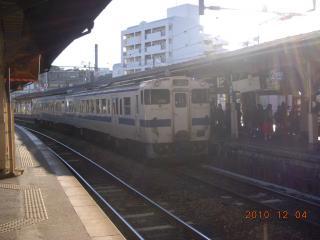 DSCN1645.jpg