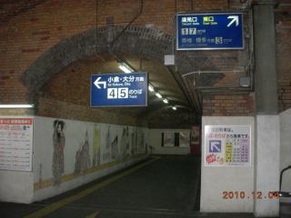 DSCN1659.jpg