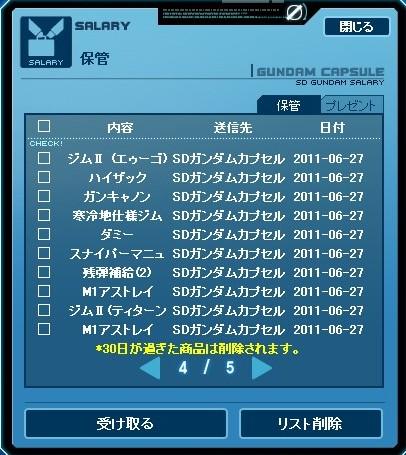 2011y06m28d_215420984.jpg