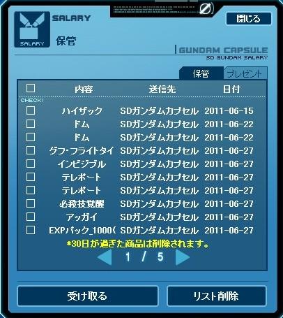 2011y06m28d_215510671.jpg