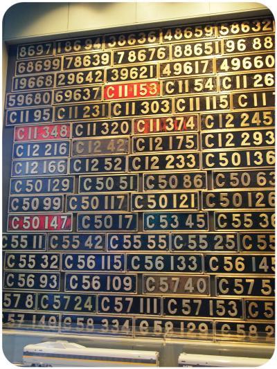 o-matic+(721)_convert_20120212183106.jpg