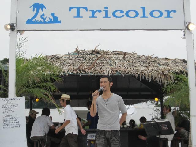 Mocco @ Tricolor 2.JPG