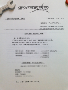 NCM_0735.jpg