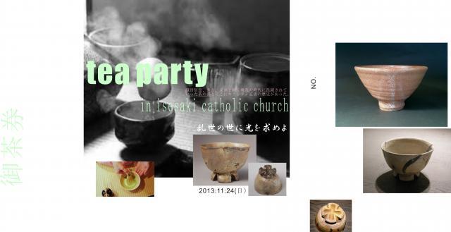 tya・幢シ胆convert_20131118200818