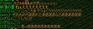 sabayukii.png