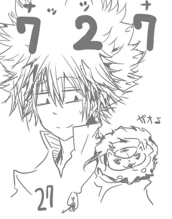 TSU☆NA☆TSU