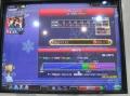 Baidu IME_2013-12-9_19-46-41