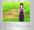 Baidu IME_2013-12-9_19-54-58