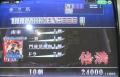Baidu IME_2013-12-9_20-11-50