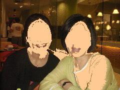 goodfriend3_20100422012336.jpg