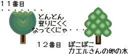 121220_04.jpg