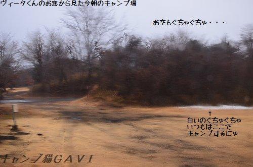 121230_4372.jpg