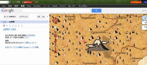 130401_Otakara.jpg