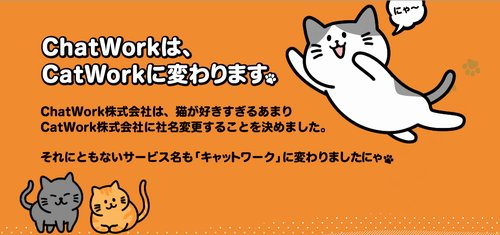 catchatworkcom01.jpg