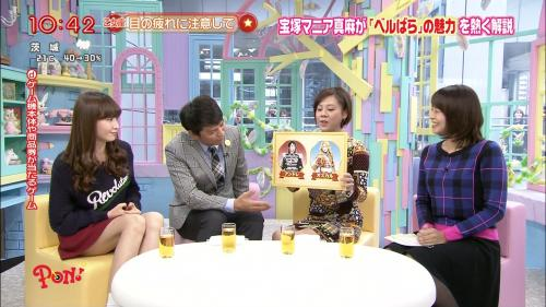 PON!に登場した小嶋陽菜