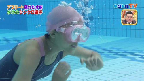 キリトルTVに登場した水着姿の竹内由恵