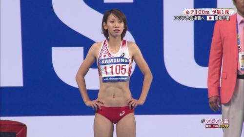 アジア競技大会に出場した福島千里